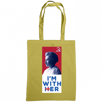 im with her bag rosa luxemburg caramel