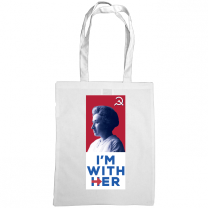 im with her bag rosa luxemburg white