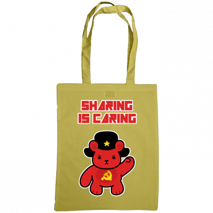 Sharing is caring sharebear bag caramel