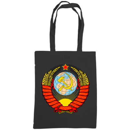 soviet crest ussr bag black