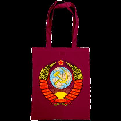 soviet crest ussr bag burgundy