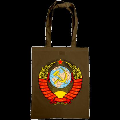 soviet crest ussr bag chestnut
