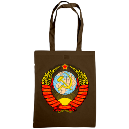 soviet crest ussr bag chocolate