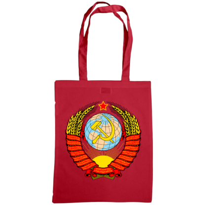 soviet crest ussr bag cranberry