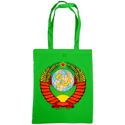 soviet crest ussr bag green