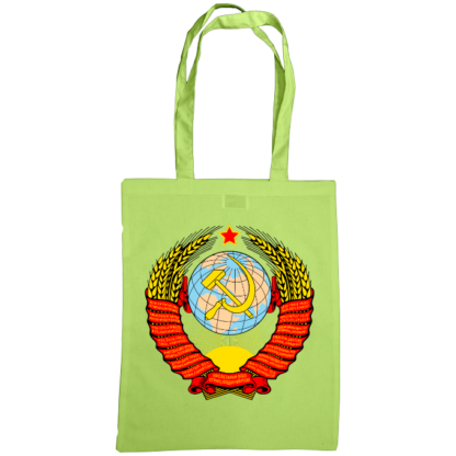 soviet crest ussr bag lime