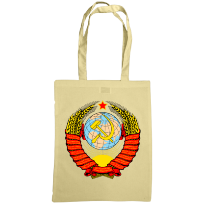 soviet crest ussr bag natural