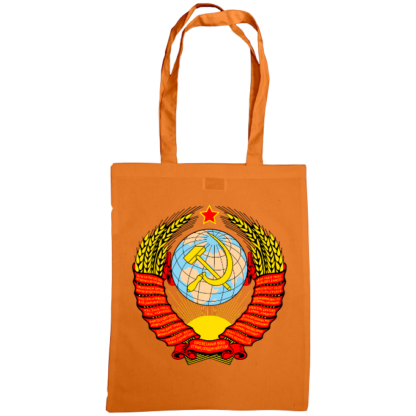 soviet crest ussr bag orange
