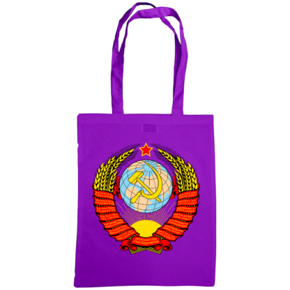 soviet crest ussr bag purple