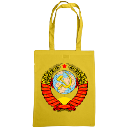 soviet crest ussr bag sunflower