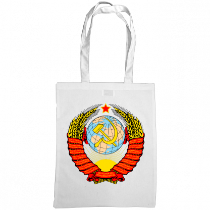 soviet crest ussr bag white