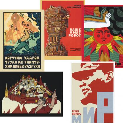 Soviet propaganda postcards